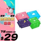【活動限定】ICON 愛康 衛生棉 護墊...
