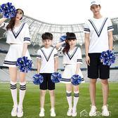 啦啦隊服裝兒童拉拉隊服裝女套裝韓版成人健美操演出服男女啦啦操舞蹈表 多色小屋