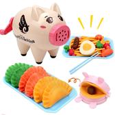 小豬彩泥麵條機 彩色粘土包餃子益智玩具-JoyBaby
