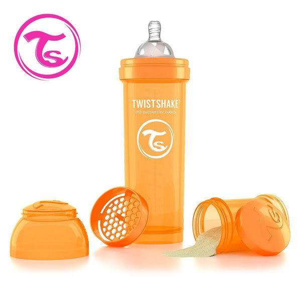 瑞典 Twistshake 時尚彩虹奶瓶330ml (10色可選)