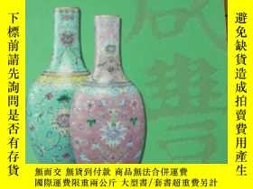 二手書博民逛書店TREASURE:Auction罕見of Chinese Ceramics,Works of Art,Magnif