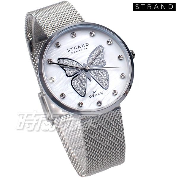 STRAND BY OBAKU 閃耀蝶舞 鑲鑽 好感度提升 米蘭帶 不銹鋼 女錶 S700LXCWMC-DB