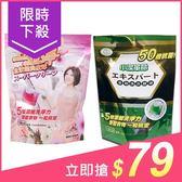 一粒淨 全效洗衣球膠囊(15顆) 經典香氛/除臭抗菌 兩款可選【小三美日】$99