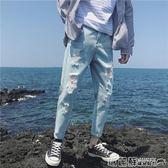 牛仔褲 男士褲子夏季新款牛仔褲韓版修身小腳褲潮流破洞九分褲薄學生  瑪麗蘇