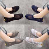 老北京布鞋女上班新款百搭平底懶人鞋女一腳蹬透氣布鞋女學生韓版 魔法鞋櫃