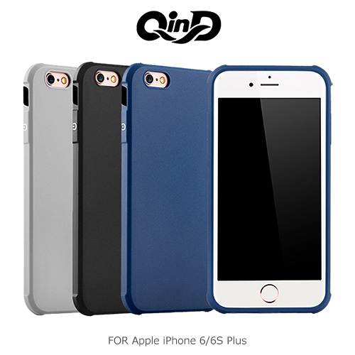 APPLE iPhone 6S / 6 Plus 5.5吋 QinD 刀鋒 保護套 防摔 氣囊 TPU 背蓋 保護殼 手機殼 軟殼 背殼 殼