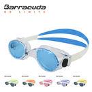 贈品 美國巴洛酷達Barracuda成人抗UV防霧泳鏡-FLITE-#8420