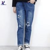 【秋冬新品】American Bluedeer - 刷破彈性牛仔褲