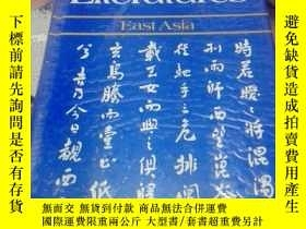 二手書博民逛書店Dictionary罕見of Oriental Literatu
