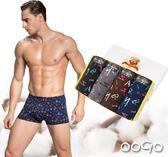 健力士男士內褲男平角褲純棉性感可愛青年舒適莫代爾潮冰絲感四角 藍嵐