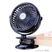 usb小風扇便攜式學生宿舍可充電床上夾小型電風扇靜音辦公室桌上 樂活生活館