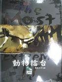 【書寶二手書T1/動植物_QOP】動物擂台6DVD_精平裝:精裝本
