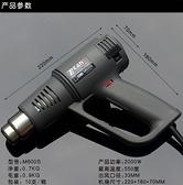 卓能調溫熱風槍Zcanz手持汽車貼膜烤槍烘槍工業吹風機 塑料焊槍 【端午節特惠】