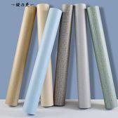 純色素色墻紙無紡布墻紙