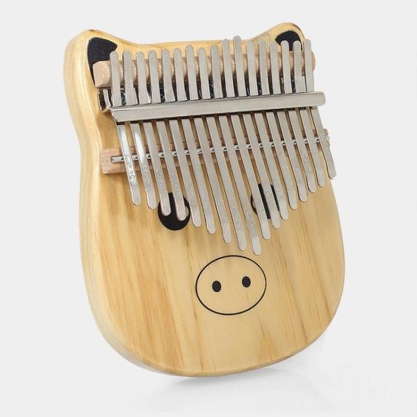 便攜式17音拇指琴卡林巴琴kalimba指母琴初學者入門卡通自學樂器 【全館免運】
