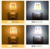 遙控LED小夜燈插電臥室節能床頭燈嬰兒喂奶護眼睡眠創意夜光夢幻 凱斯盾數位3C