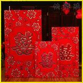 紅包袋-結婚紅包袋個性創意婚禮雙喜利是封改口費萬元包