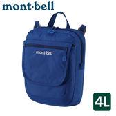 【Mont-Bell 日本 TRAVEL POUCH M 單肩包《藍》4L】1123892/斜肩包/側背包/休閒包/隨身包/旅遊