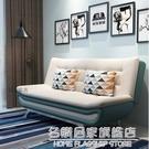 沙發床可摺疊小戶型客廳三人雙人1.8兩用多功能簡約現代布藝沙發 NMS名購新品