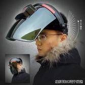 全自動變光翻蓋電焊帽全臉頭戴式pc 面罩透明強防紫外線氬弧焊眼鏡