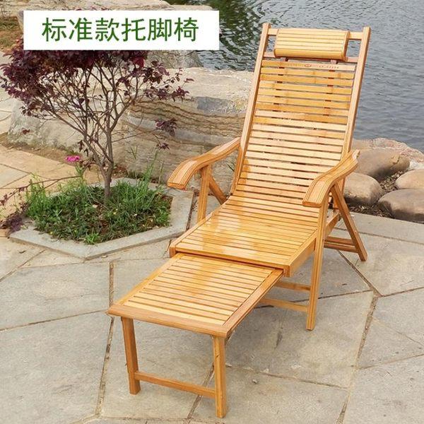 竹躺椅竹搖搖椅摺疊椅家用午休涼椅老人休閒逍遙椅成人實木靠背椅igo 時尚潮流