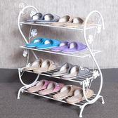 鞋架簡易家用多層簡約現代經濟型鐵藝宿舍拖鞋架子收納 【格林世家】