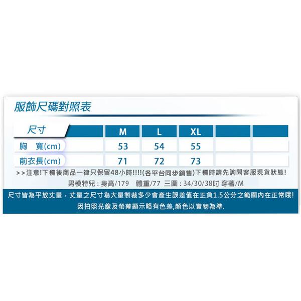 KAPPA DD52聯名男女短袖T恤-限量(菱格世代 純棉 台灣製 休閒上衣 免運 ≡排汗專家≡