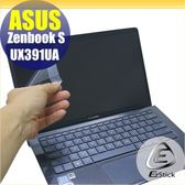 【Ezstick】ASUS UX391 UA 靜電式筆電LCD液晶螢幕貼 (可選鏡面或霧面)