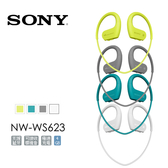 SONY 索尼 NW-WS623 無線 藍芽 防水 防塵 MP3 隨身聽 WALKMAN 公司貨