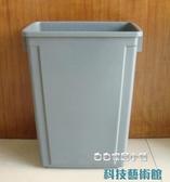 帶蓋無蓋工業用塑料垃圾桶 大號加厚醫院學校酒店用環衛桶 交換禮物DF