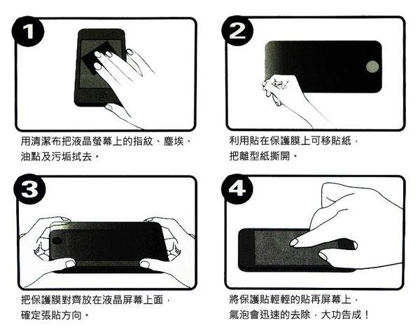 ☆超高規格強化技術 卡西歐 Casio EX-TR50 TR-50 / TR60 自拍神器 鋼化玻璃保護貼/強化保護貼/9H硬度