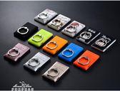 新款USB充電打火機手機指環支架防風打火機電子點煙器男『夢娜麗莎精品館』