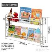 兒童書架繪本架家用壁掛省空間置物架簡約寶寶超薄鐵藝掛牆書架子  夏季新品 YTL