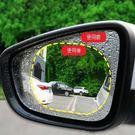 汽車後視鏡防雨膜(原價199)