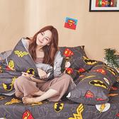 床包兩用被組 / 雙人【正義聯盟】含兩件枕套 100%精梳棉 戀家小舖台灣製AAS215