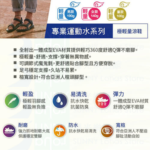 TEVA(男)運動涼鞋 寬楦Hurricane Drift 雨鞋-TV1100270BLK黑 [SUN](A5)