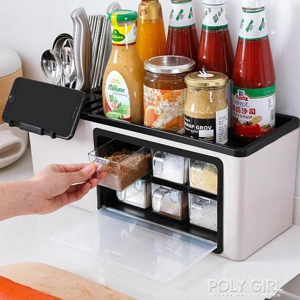 多功能調料盒置物架調料瓶收納架調味罐收納盒調味品廚房用品套裝 夏季新品