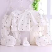 新生嬰兒兒衣服用品大全初出生寶寶嬰幼兒套裝純棉滿月禮物春秋