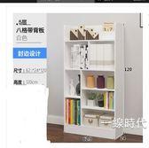 簡約白色創意落地書架書櫃現代兒童歐式組合臥室書架置物架收納架WY【新年交換禮物降價】