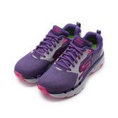 SKECHERS GORUN MAX ROAD 3綁帶運動鞋 紫灰 15208PRPK 女鞋