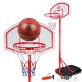 成人標準框籃球架室內戶外青少年籃球架投籃框支架兒童籃球架  JD全館免運