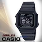 CASIO卡西歐 手錶專賣店   B650WB-1B 電子男錶 不鏽鋼錶帶 黑 防水 全自動日曆