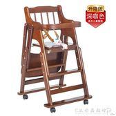 兒童餐椅寶寶吃飯座椅實木可折疊多功能便攜嬰兒餐桌bb凳 水晶鞋坊igo