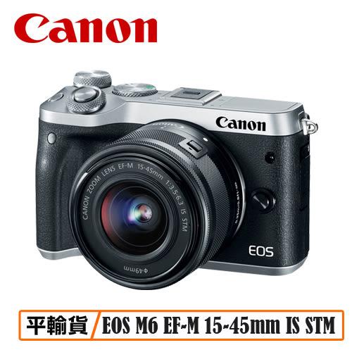 可刷卡分期 3C LiFe CANON EOS M6 EF-M 15-45mm IS STM 單眼相機 平行輸入 店家保固一年