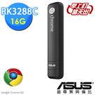 【ASUS】Chromebit CS10  電腦棒 ★迷你口袋電腦-黑★ (3286VGA-B)