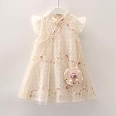 女童中國風改良版旗袍蕾絲裙夏季唐裝無袖公主裙兒童洋氣洋裝潮4 幸福第一站