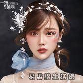 韓式新娘頭飾手工發箍發帶花朵女 易樂購生活館