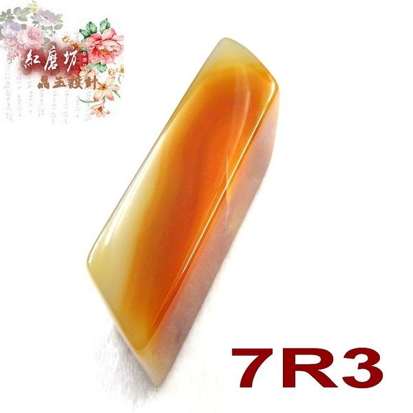 【Ruby工作坊】 「H7+送招財符」NO7R3一件開運天然瑪腦公司專用印鑑章(加持祈福)