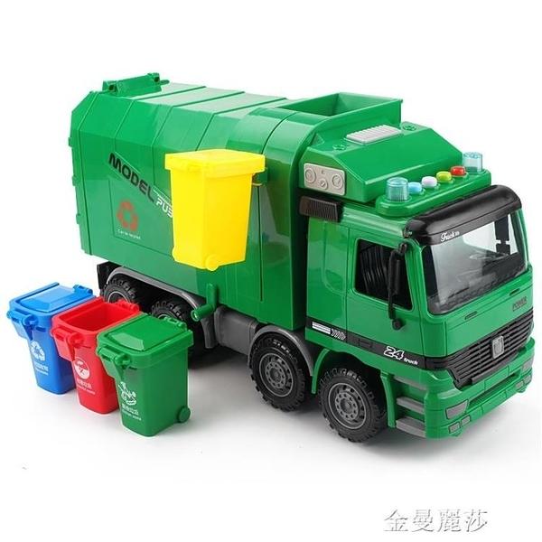 垃圾車玩具超大號仿真帶垃圾桶分類城市環衛清運車掃地車男孩 極簡雜貨