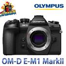 【降價!24期0利率】Olympus E-M1 Mark II 單機身 元佑公司貨 BODY EM1MK2